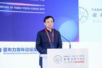 香港交易所集团行政总裁李小加演讲