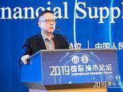 范希文:面对金融系统中的风险 还应该在微观上有措施