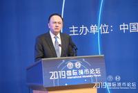 """Anwar:""""一带一路""""给新兴经济体创造了互联互通机制"""