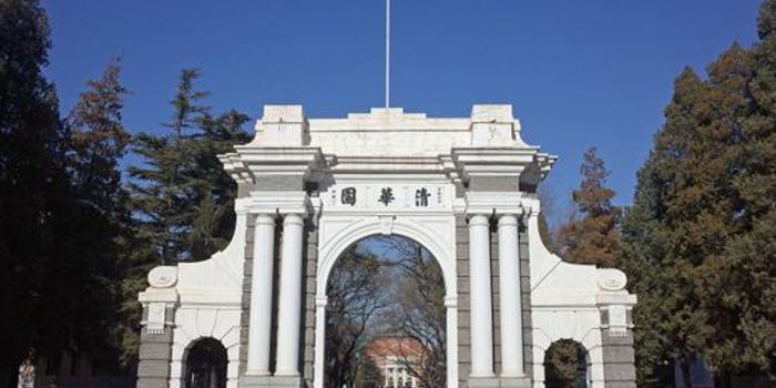亚太诞生超级富豪最多的大学 清华北大分列二三