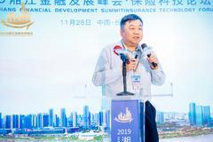 钟诚:健康保险新规出台 健康管理服务迎来发展新机遇