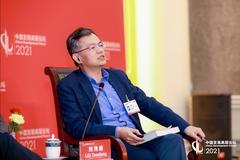 清華大學劉濤雄:數據是一種全新的生態要素 要創新監管思路