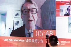 彼得·曼德爾森:全球治理是希望打造一個公平的競爭環境