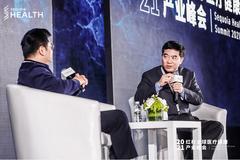 葛均波:中國醫療器械投資有三大熱區 珠三角、長三角、京津冀