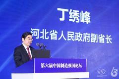 河北省副省長丁繡峰:2020年河北省制造業增加值增長5.3%