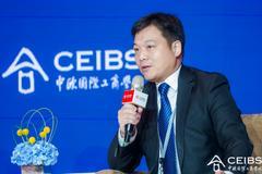 海爾集團副總裁李攀:不確定環境下企業更要練好內功
