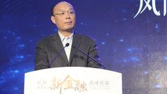李至斌:我国金融业总的来讲服务范围在不断拓宽