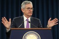 鲍威尔:美联储可能很快将停止缩表行动