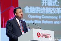 """阎庆民:金融监管就像""""骑自行车"""" 需要把握好平衡"""