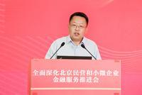 吴泼伟:截至1季度末建行北分普惠金融贷款余额270亿