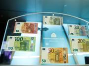 欧央行:美国乱局下 欧元全球使用率从纪录低位反弹
