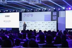 The Year Ahead展望2021峰會正式開幕