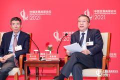 中國對外承包工程商會房秋晨:三方合作一定會實現1+1+1>3的效果