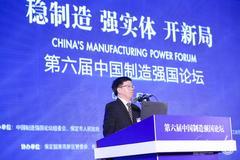 國家國防科工局吳艷華:打造新時期國防科技工業創新體系和能力