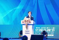 顾秀莲:知名品牌已成为衡量一个国家经济实力的标尺