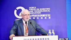 诺奖得主Arthur McDonald:基础科学能解释宇宙起源