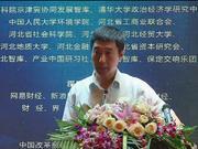 刘培林:人口红利有意义 但没想象中那么大