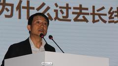 窦玉明:中国投资策略面临着一个转型