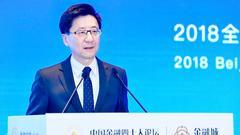 宜信CTO向江旭:AI在金融业落地要解决业务痛点