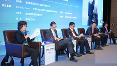 圆桌讨论:金融科技助推普惠金融可持续发展
