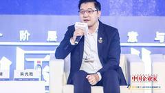 吴光胜:搞不懂共享单车怎么就成了新四大发明