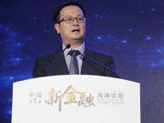 肖翔:互联网金融标准化建设能降低行业风险发生概率