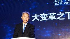 李晓鹏:金融业的发展需要金融与前沿科技的深度融合