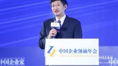 李兆前:民营企业家不缺舞台 要害是打铁还需自身硬