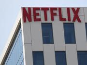 Netflix CEO:不会加入苹果流媒体视频服务