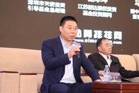 创新投资李守宇:政府引导基金不断创新 外资助推发展