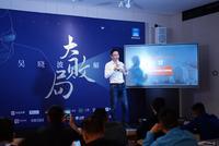"""吴晓波:所有成功的企业家都是""""失败综合症患者"""""""