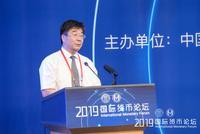 刘伟:货币资本是现代经济体系中流动性最强的要素