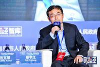 蔡宇江:供应链金融目的是解决中小企业融资难融资贵