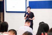 老虎证券创始人巫天华:牌照是金融服务必经之路