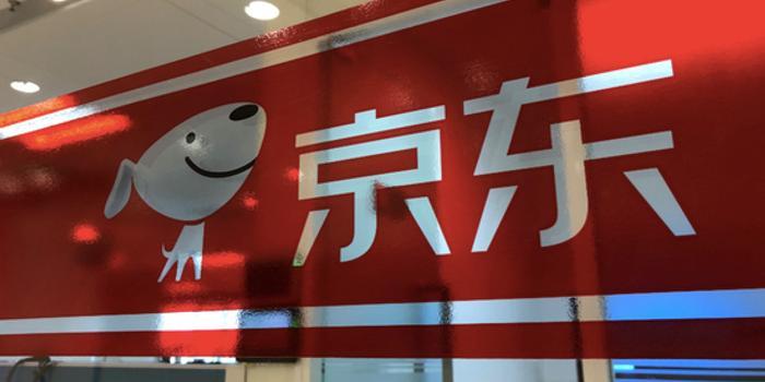 标普提升京东长期信用评级 看好增长前景与盈利能力