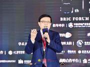 交通银行首席经济学家连平演讲