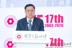 國際金融論壇常務副主席黎曉宏:中國開放步伐永遠不會停止