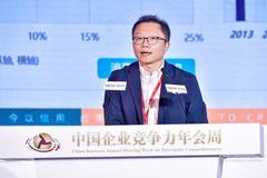李章偉:消金行業須以科技數據為基礎 每個公司都應有自己的APP
