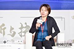 """肖萍:保險公司既是風險的""""減振器"""" 還是社會的""""穩定器"""""""