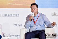 楊海平:銀行業產品和業務端的數字化 僅僅是數字化的低端形式