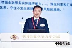 寇業富:2020年中國保險公司盈利能力 平安、中國、泰康排前三