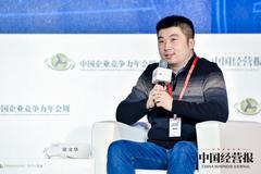 章文華:疫情使我們不再討論需不需要數字化 而是如何取得突破