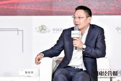 曹俊浩:2028年 中國將真正進入存量房的時代