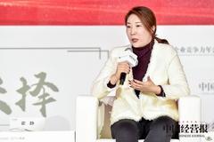 霍靜:中國女性是比較低調的 希望更多女性加入汽車圈、科技圈