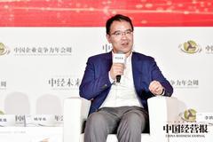 楊學良:新能源汽車改變汽車制造思維 每個用戶都可以是產品經理