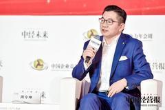 周令坤:中國消費者對新鮮事物接受度最高 市場對新產品最友好