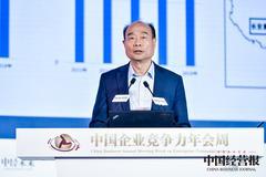 師建華:現在消費者強調個性化消費 定制生產將成汽車行業趨勢