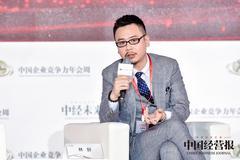 林舒:深圳正在經歷第三次騰飛 未來會達到第四次騰飛