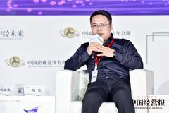 梅江:只有年輕人喜歡上中國茶 作為中國文化載體的茶才有未來