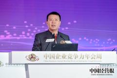 王均豪:我們要賺老外的美元 做到世界領先憑什么不能出國?